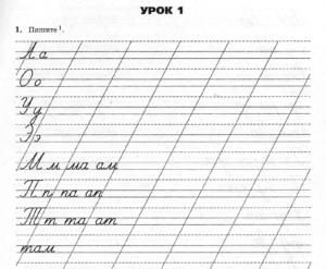 nauka pisania po rosyjsku